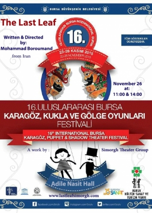 The Last Leaf Performance in 16th International Bursa Karagoz Puppet and Shadow Theater Festival